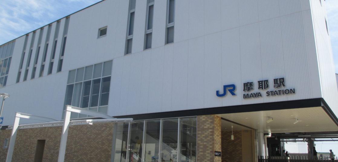 神戸市駅JR摩耶駅