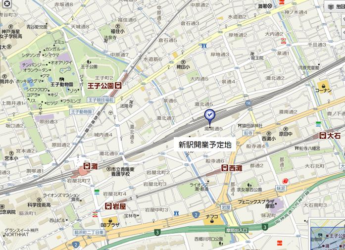摩耶駅開業予定地