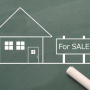 住宅購入 売却