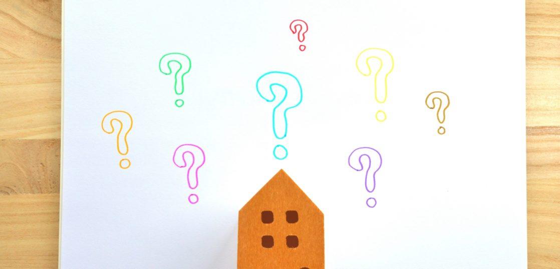 住宅購入時期、場所
