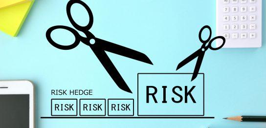 住宅購入リスク
