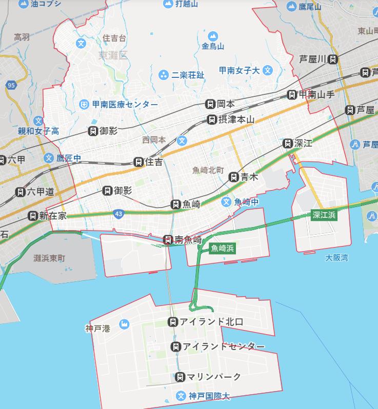神戸市東灘区の駅