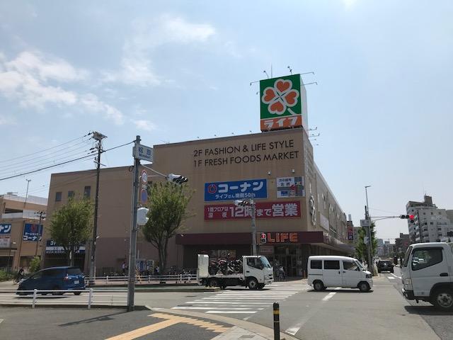 ライフ本山店