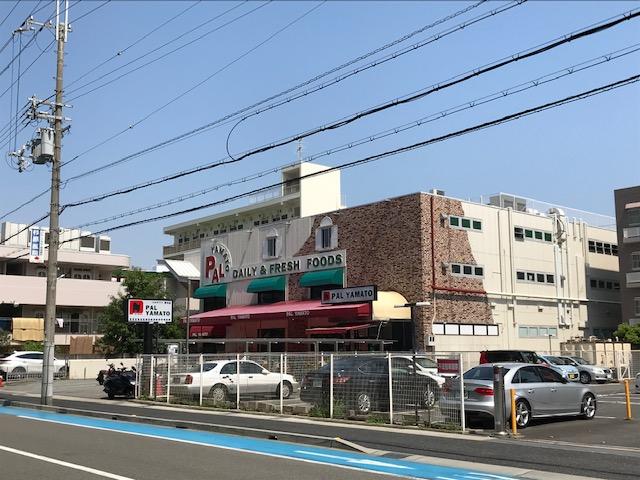 神戸市東灘区 パルヤマト青木店
