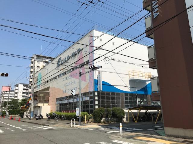 本山スポーツ、カルチャーセンター