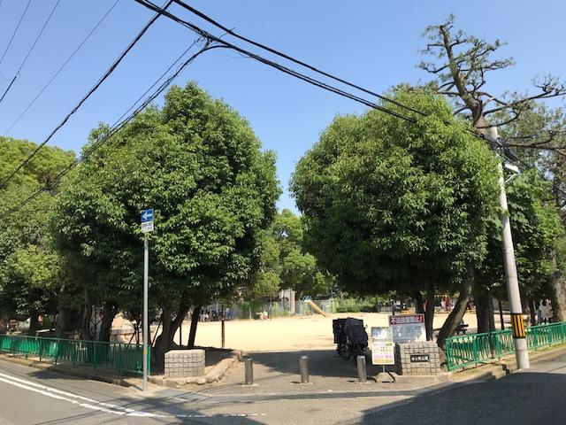 中之町公園