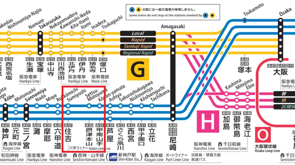 JR神戸線 東灘区