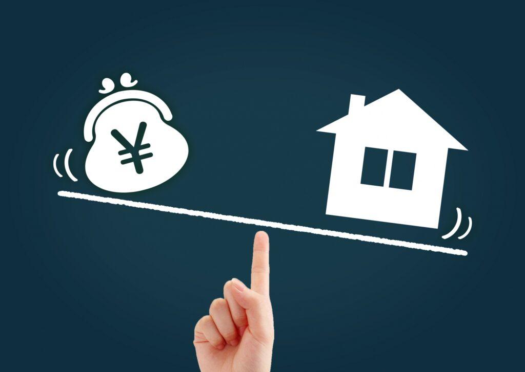 家 金融資産