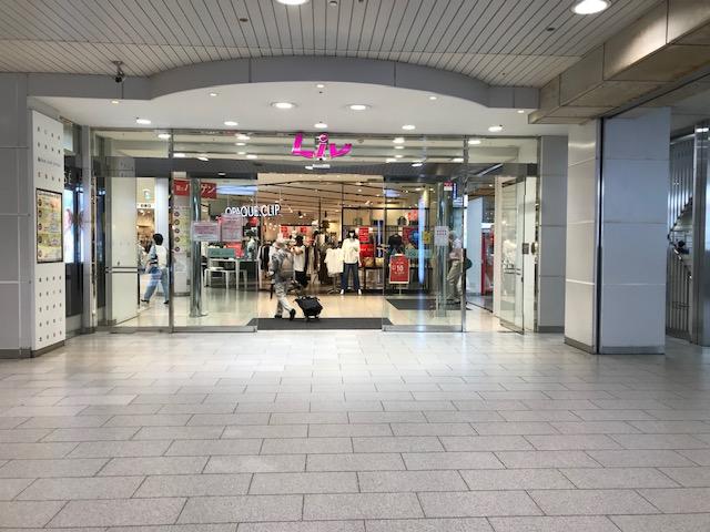 住吉駅ショッピングモールリブ