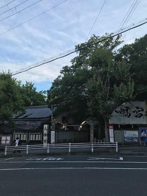 六甲 八幡神社