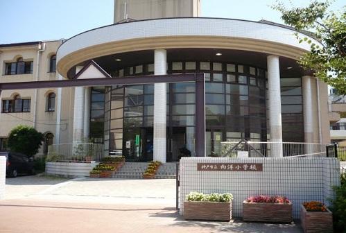 神戸市立向洋小学校 校区 不動産