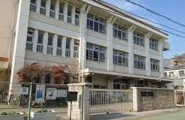 神戸市灘区福住小学校