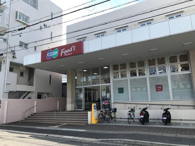 神戸市東灘区 コープ甲南